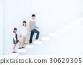 年輕的家庭 30629305