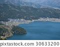 賤케岳 정상에서 부감 余呉湖과 北國 가도 방면 30633200