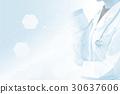 醫學圖像 30637606