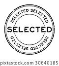 郵票 橡皮 向量 30640185