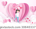 Valentines day background. Couple standing kiss 30640337