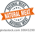 natural meat round grunge ribbon stamp 30643290