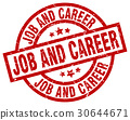 job and career round red grunge stamp 30644671