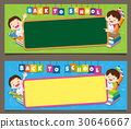 back to school banner 30646667