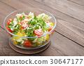 Vegetable Salad with parmesan 30647177