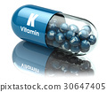 Vitamin K capsule or pill. Dietary supplements. 30647405