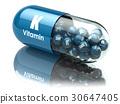 膠囊 飲食 藥片 30647405