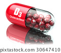 Vitamin D3 capsule or pill. Dietary supplements.  30647410