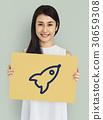 Rocket Spaceship Space Graphic Symbol Icon 30659308