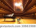 피아노 리사이틀 30663988