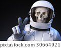 Cheerful spaceman 30664921