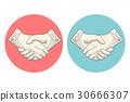 握手 向量 向量圖 30666307