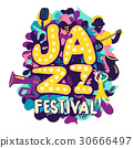 Jazz Festival Composition 30666497