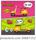 comic, scooter, banner 30667152