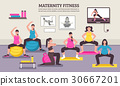 Maternity Fitness Class Flat Poster 30667201