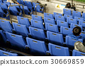 看台 座椅 歡呼 30669859