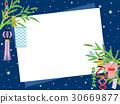 七夕裝飾卡框架材料 30669877