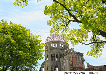 the atomic bomb Dome 30670655