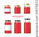 Realistic Glass Jar with Jam Template Set. Vector 30670812