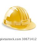 Yellow construction safety helmet 30671412