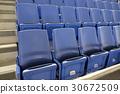 歡呼 東京巨蛋體育館 觀眾 30672509