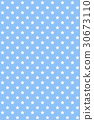 Blue modern seamless pattern with white stars 30673110