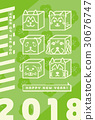 插圖 插畫 新年賀卡 30676747