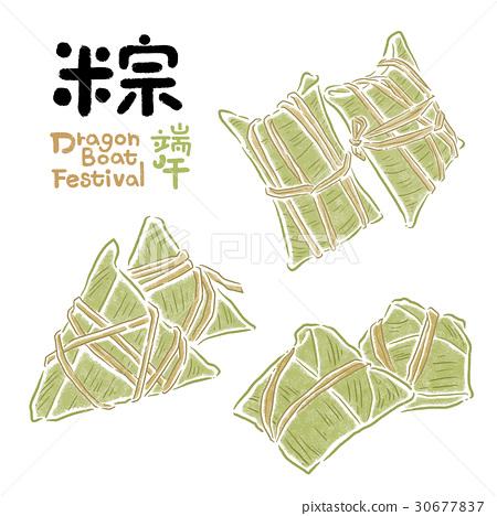 端午节 粽子 程序 30677837
