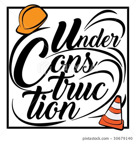 The Icon Under Construction 30679140