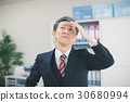office 30680994