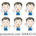 슈퍼 점원 세트 남성 30684210