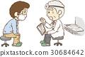 병원에서 진단을받는 남성 30684642