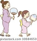 축제에 나가는 부모 딸 30684650