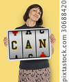 Can Fun Diy Now Slot Machine 30688420