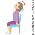 健康 体操 シニア 介護予防 30692133