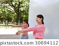 舞者表演者街舞舞蹈圈 30694112
