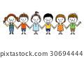 เด็ก ๆ : จับมือกัน 30694444