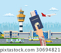 International airport concept. 30694821