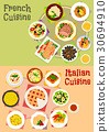 italian, french, cuisine 30694910