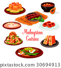 Malaysian cuisine restaurant menu with asian food 30694913