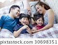 家庭 家族 家人 30698351