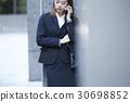 female, lady, woman 30698852