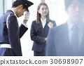 경비원, 비즈니스, 비지니스 30698907