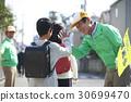 高級志願者學校道路的安全援助 30699470