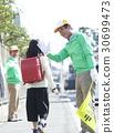高级志愿者学校道路的安全援助 30699473