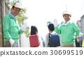 绿叔叔 30699519