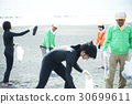 Senior volunteers and surfers to clean the beach 30699611