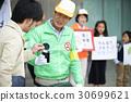 吸煙禮儀 老年人 志願者 30699621