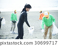Senior volunteers and surfers to clean the beach 30699717