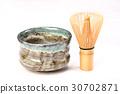 Ceramics bowl and bamboo whisk 30702871